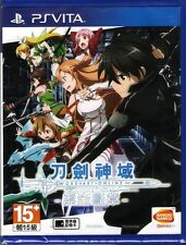 MSRNY PSVita Sword Art Online Hollow Fragment Asian Chinese + English sub +cover