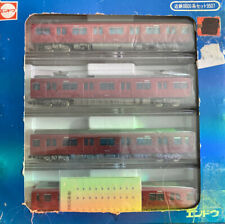N Scale ENDO 8800 Electric Interurban Tram Street Car Trolley Passenger Train