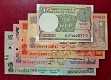 India - Replacement Notes (Star Notes) - 1,10, 20, 50 & 100 Rs Notes - Unc