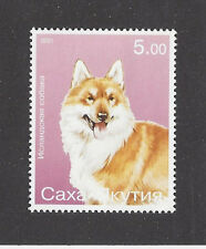 Dog Art Head Study Portrait Postage Stamp ICELANDIC SHEEPDOG Sasha Yakutia MNH