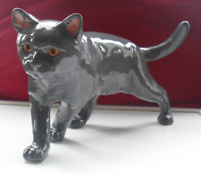 - Connoisseur Cat Figure NEW in BOX JBCOC1 Beswick British Shorthair Blue