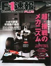 F1 SOKUHO PLUS 29 2012 September SPECIAL EDITION Car Magazine Japan Book