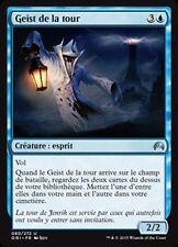 MTG Magic ORI - (4x) Tower Geist/Geist de la tour, French/VF