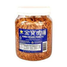 Kimbo Brand Pork Fu Cooked Dried Pork Product 18 oz~ Free 2-3 Days Shipping