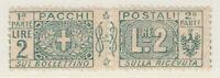REGNO D'ITALIA 1914-22 PACCHI NODO 2 LIRE VARIETA' DECALCO N.13k G.I MNH**