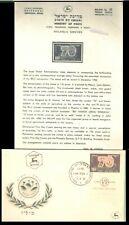 RARE ISRAEL 1952 BILU  TABBED STAMP FDC AND SERVICE BULLETIN # 38, XF