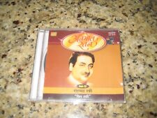"Anmol Ratan-Mohd. Rafi ""Phir Rafi""  Vol-12 CD Brand New & Factory Sealed!"