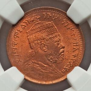 Ethiopia Menelik II NGC Certified 1/32 Birr EE 1889 MS65 NICE RED TOCH-TOKAR!