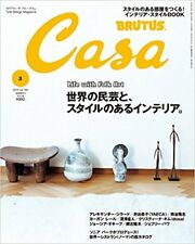 Casa BRUTUS Japanese Magazine 2015 Featuring Life With Folk Art Japan Book