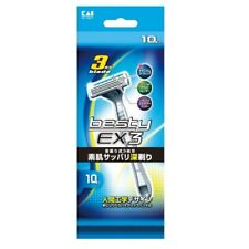 [KAI] BESTY EX3 Disposable Razor, 3-Blade, Shaving - 10 Pack