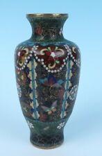 Antique Japanese Finely Detailed Lobed Cloisonne Vase w/ Butterflies & Flowers