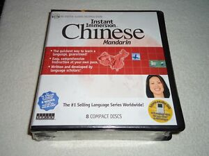 Learn How To Speak Chinese Mandarin With Instant Immersion - 8 Audio CD Set 2005