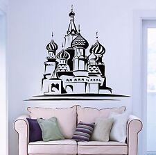 Wall Stickers Vinyl Kremlin Russian Ortodox Church Religious Decor (z2013)