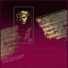 2020 Bulgaria LUDVIG van BEETHOVEN World composers S/S MNH**