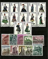 AÑO COMPLETO 1968 (NUEVO, SIN USAR) EDIFIL 1839 A 1897