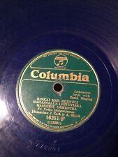LITHUANIAN Columbia 78 RPM Fr Yotko Diriguojamas 16251-F V Blue Wax