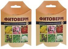 Fitoverm for protecting plants from pests 25 ml 2 pcs