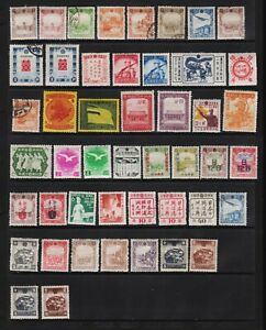 Manchukuo - 47 stamps - see scan