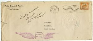 US#C1 6 Cent Jenny Airmail Cover New York, NY To  Watertown, So. Dakota Dec. 18,