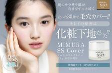 MIMURA SS Cover Smooth Skin Primer Poreless Long Lasting Hydrating SPF JAPAN