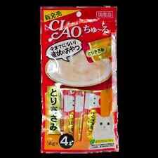 CIAO Churu Cat lick snacks  Flavor Chicken fillet (4 pack / pack).