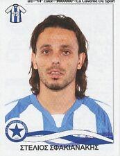 N°082 SFAKIANAKIS STYLIANOS ATROMITOS.FC STICKER PANINI SUPERLEAGUE ΕΛΛΑΔΑ 2010