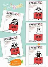 Nihongo So-Matome N2 For JLPT *Book with CD*(English/Korean/Chinese translation)