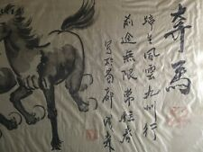 More details for antique vintage chinese painting on silk scroll, 10 galloping horses , signed