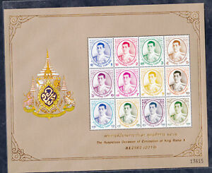 Thailand  2020 MNH 1 SS and 4 sheets of 4 Coronation of King Rama X(from book)