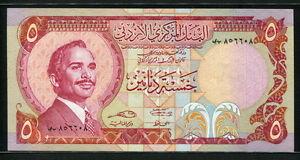 Jordan 1975-1992, 5 Dinars, P19c, GEM UNC
