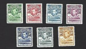 BASUTOLAND 1938 GEORGE VI, 7 DIFFERENT PICTORIAL STAMPS TO 6d, SG.18 - 24, MH