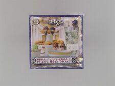"Ochatomo Series: Code Geass Authentic 2.5"" Figure (1 x Blind Box) Megahouse"