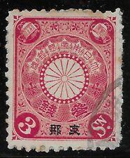1900 JAPAN Local China CHAN #FJ8  3s. USED VF