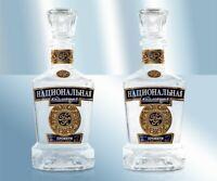 """Wodka """"Nazionalnaja! Premium Lux 40% Водка """"Национальная"""" ограниченный выпуск"""