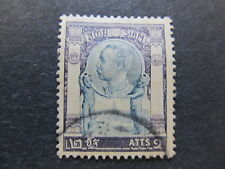 A5P17 Thailand Siam 1905-08 2a used #26