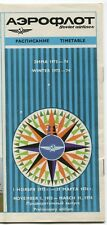 AEROFLOT WINTER TIMETABLE 1973/74 SOVIET AIRLINES RUSSIA ROUTE MAP