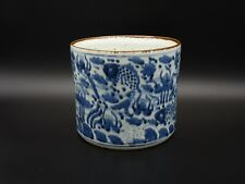 Antique Chinese 19th Century Blue & White Cache Pot