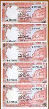 LOT Sri Lanka / Ceylon, 5 x 5 Rupees, 1982, Pick 91, UNC
