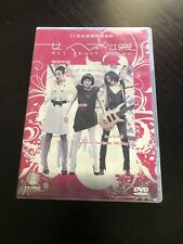 New listing All About Women (Hong Kong Drama Comedy Movie) By Tsui Hark