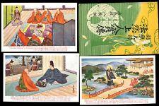 Japan ARTIST DRAWN Folklore 8x PPCs Original Envelope
