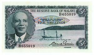 """Malawi … P-1 … 5 Shillings … 1954 … *UNC* ... Prefix """"B""""."""