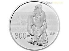 300 YUAN World Heritage confuzius - konfuzius CHINA 1Kg Kilo plata pp 2017
