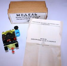 Rsfsr Scholastic model electric motor in box 100% Working 1989 Moscow +Video
