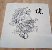 Auspicious Dragon Screen Printed Fabric Panel Make A Cushion Craft bag front
