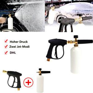 "Pressure Washer Jet Wash  1/4"" Quick Release Adjustable Snow Foam Lance"