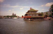PHOTO  NETHERLANDS AMSTERDAM 1991 FLOATING CHINESE RESTAURANT