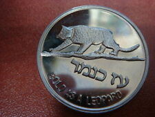 Israel Wildlife UNC Medal 1990 Lily Flower and Leopard , Animal , coin