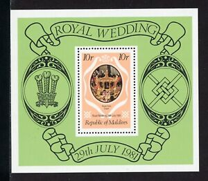 Maldive Islands Scott #909 MNH S/S Prince Charles Lady Diana Wedding $$