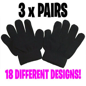 3 x Pairs THERMAL Magic Gloves Kids Boys Girls Children - 18 Different Colours!!