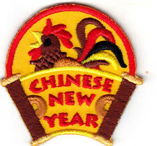 """CHINESE NEW YEAR"" - HOLIDAY - CELEBRATION - CHINA - Iron On Embroidered Patch"